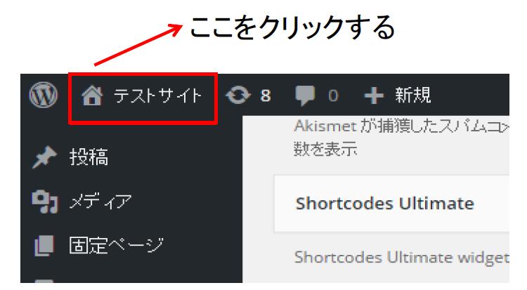 SnapCrab_NoName_2016-4-29_17-7-7_No-00