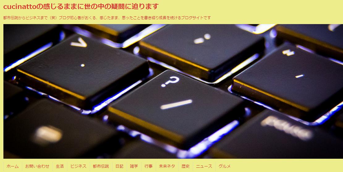 SnapCrab_NoName_2016-5-1_16-42-38_No-00