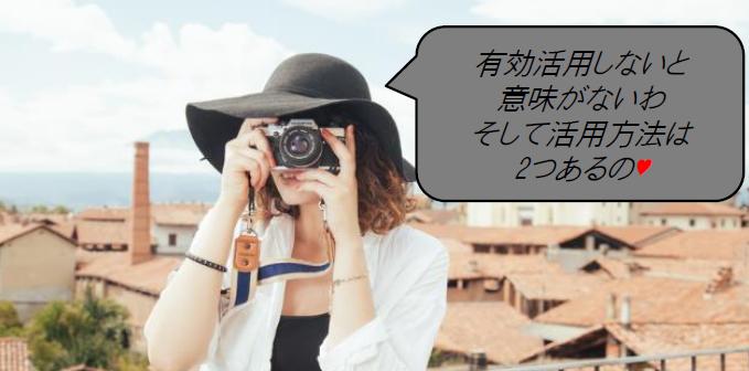 SnapCrab_NoName_2016-5-21_5-41-13_No-00