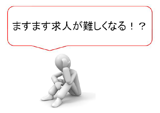 SnapCrab_NoName_2016-5-27_13-44-29_No-00