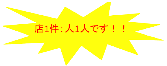 SnapCrab_NoName_2016-5-27_13-45-9_No-00