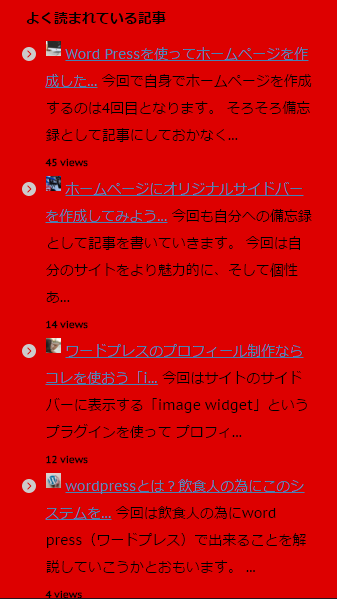 SnapCrab_NoName_2016-5-2_5-6-46_No-00