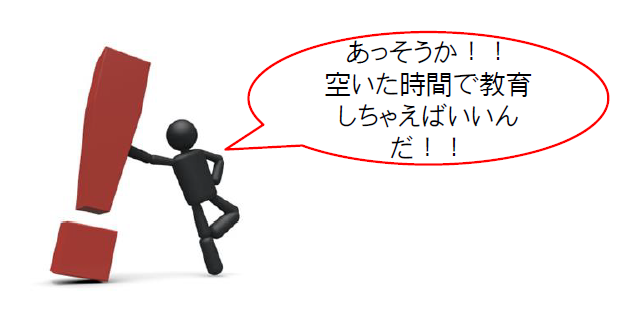 SnapCrab_NoName_2016-5-30_12-29-38_No-00
