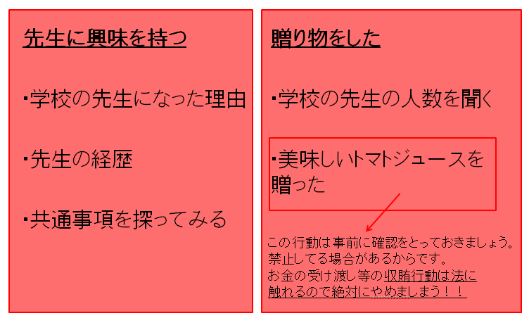 SnapCrab_NoName_2016-5-31_15-56-33_No-00