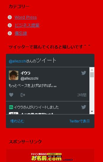 SnapCrab_NoName_2016-5-4_1-38-14_No-00