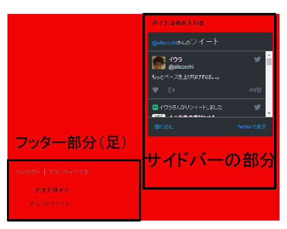 SnapCrab_NoName_2016-5-4_3-21-0_No-00