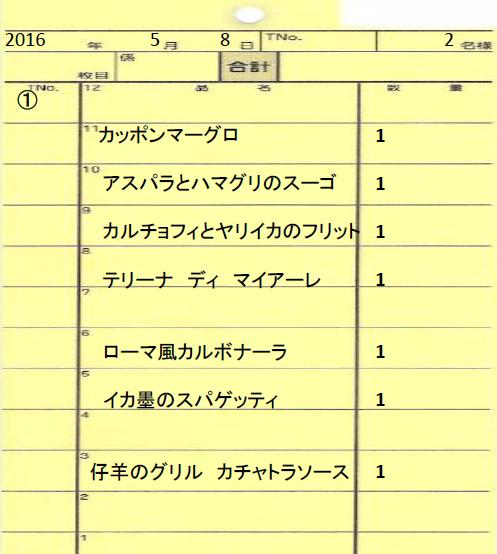 SnapCrab_NoName_2016-5-8_15-45-51_No-00