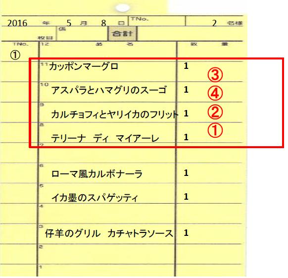 SnapCrab_NoName_2016-5-8_15-59-47_No-00