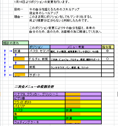 SnapCrab_NoName_2016-6-15_10-45-32_No-00