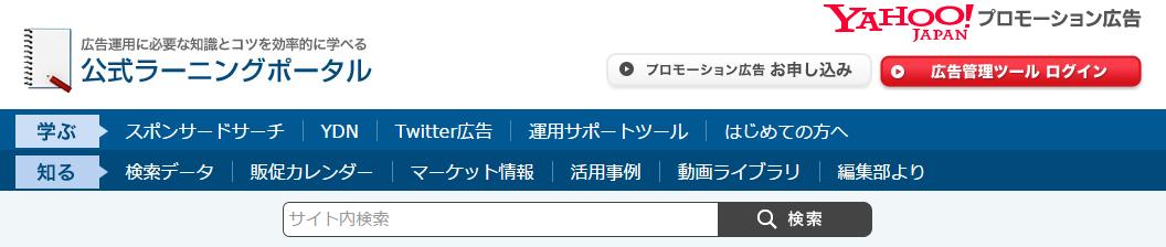 SnapCrab_NoName_2016-6-24_11-5-47_No-00