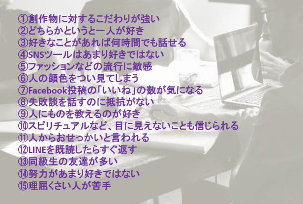 SnapCrab_NoName_2016-6-2_16-58-5_No-00