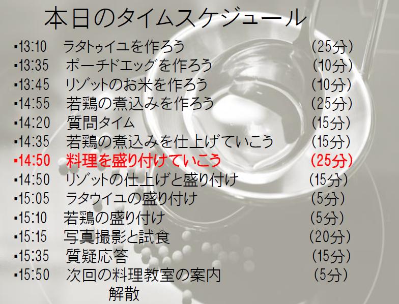 SnapCrab_NoName_2016-6-6_14-56-6_No-00