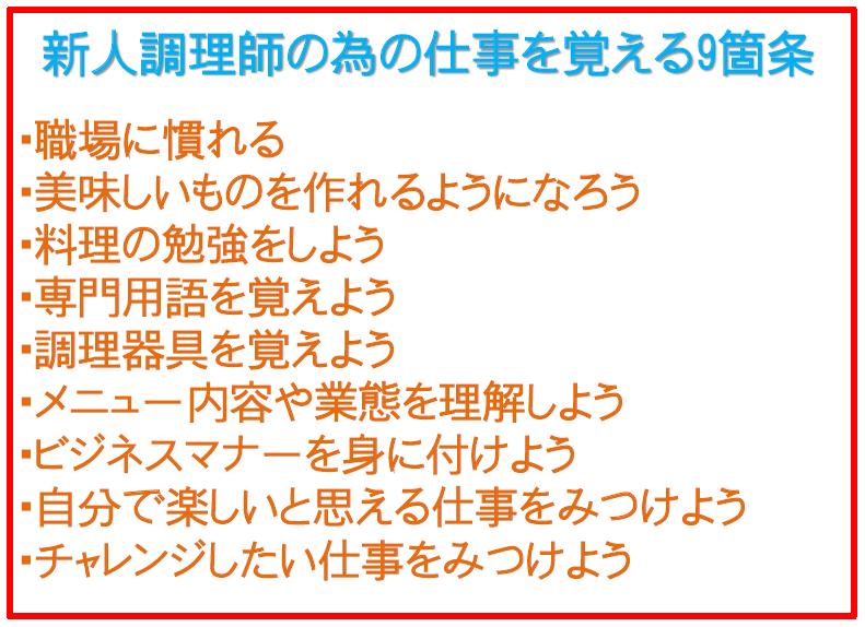 SnapCrab_NoName_2016-7-27_11-48-4_No-00