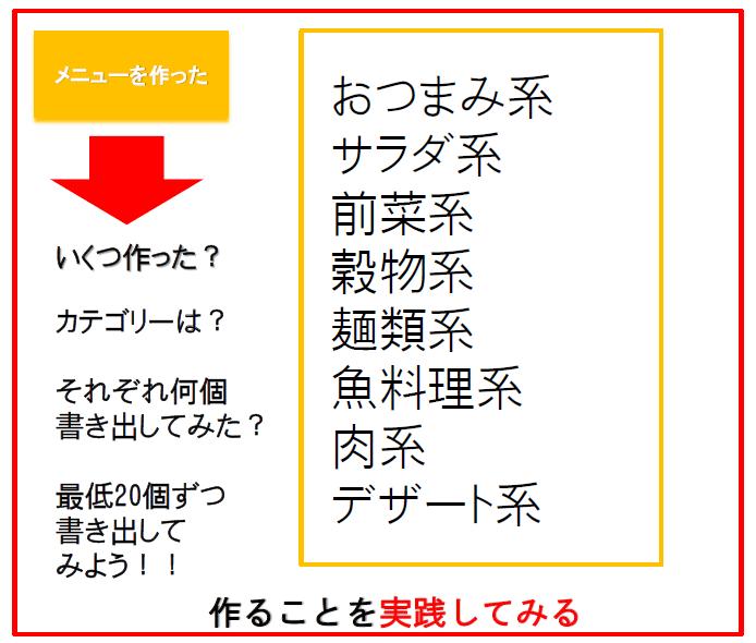 SnapCrab_NoName_2016-8-1_2-30-18_No-00